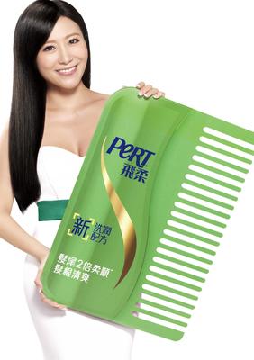 飛柔 - 新升級配方 奈米級泡泡+輕盈感科技1洗2潤  髮根清爽髮尾2倍柔順