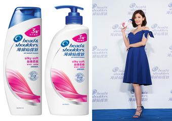 海倫仙度絲 - 第一支護膚洗髮乳新上市 去屑、爽膚、防護3重功效 讓頭皮深呼吸