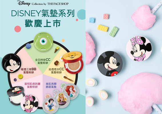 THE FACE SHOP - DISNEY collection by THE FACE SHOP 最強氣墊系列全面登場!