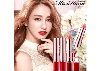 Miss Hana - 「雙頭持久唇露豐潤唇膏」新上市 綻放花漾雙唇 妝點早春幸福氣色