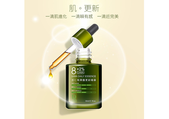 Dr. Hsieh - 年度新品「杏仁熊果酸更新精華(杏熊酸)」