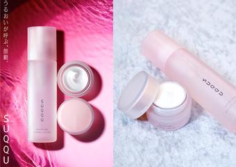 SUQQU - 超強粉紅勢力 「粉紅瓶」保濕成癮 打造時尚入秋粉紅素肌 2017.10月發售