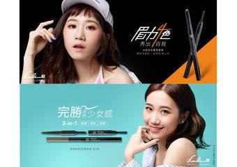 UNT - 「完美持色雙用眉筆」自然棕新色 「完美持色3D眉彩筆」 新品上市