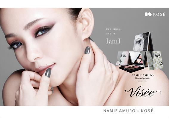 VISEE - 最強紀念珍藏眼影盤 安室奈美惠聯名「時尚精選眼影盤NA」2018年8月1日限量登場