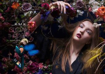 """RMK - 2018年秋冬系列"""" GLOW IN THE DARK """" 邀約一同墜入 縈繞綺麗的夢幻世界"""
