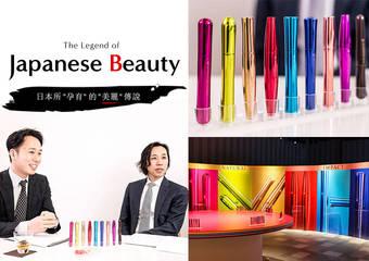 震撼美容界!市佔率第一「FLOWFUSHI」睫毛膏誕生故事│日本品牌傳奇史