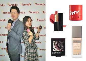 Tomod's - 雙11限定!脫單密技助你抓住好男/女孩,男性髮型是關鍵、女性保養別偷懶!