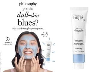 philosophy - 重磅新品上市 瞬淨肌底 Get!搓走暗沉、乾燥、不平滑!