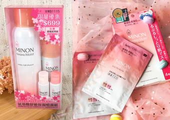 MINON AminoMoist - 明星商品超值優惠組合限量販售!