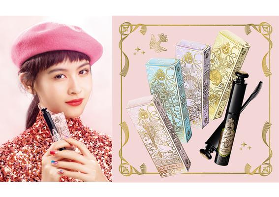 戀愛魔鏡 - 「超現實激長睫毛膏」塔羅限量款 2019年5月限定上市