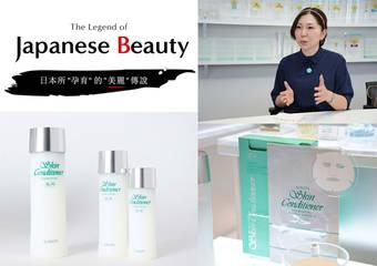號稱日本神水~解開ALBION健康化妝水的秘密!│日本品牌傳奇史