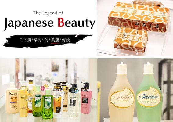 創造新價值!重新定義洗髮常識的Essential逸萱秀│日本品牌傳奇史