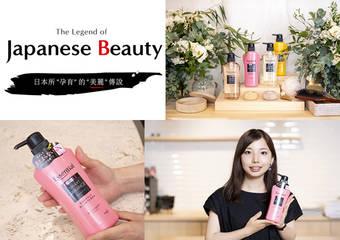 Essential逸萱秀新品開發靈感來源&洗髮精有趣小知識一併公開│日本品牌傳奇史