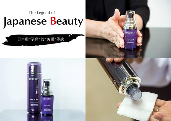 顛覆業界嘗試!名副其實的「名品」ー 黛珂保濕美容液│日本品牌傳奇史