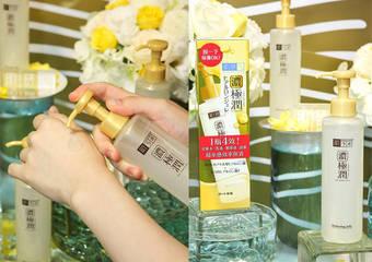 超清爽水感3秒效率保養! 「極潤多效精華水感凝露」 日本同步新上市