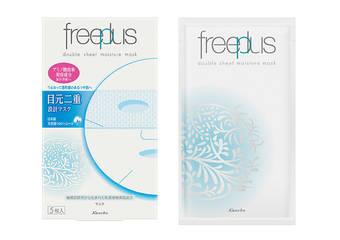 為乾燥眼周注入充沛保濕  眼周加厚設計的「潤透純棉面膜」全新上市