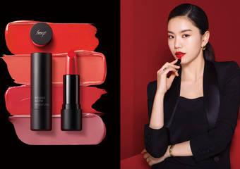 雙唇的絲綢戰衣 ㄧ抹恆潤定色「緞采光潤水唇膏」新上市
