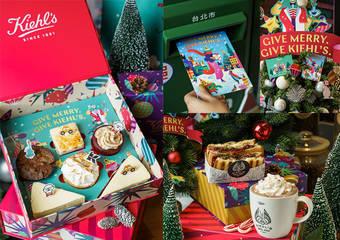 KIEHL'S COFFEE HOUSE 溫暖迎聖誕 話題餐點再推季節限定新口味! 烤雞莓果起士三明治、拐杖糖熱可可、全新派對甜點禮盒 與骨頭先生一同迎接最NEW YORK的歡樂聖誕節!