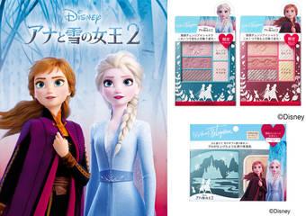 Disney冰雪奇緣2 X INTEGRATE櫻特芮 限量聯名彩妝 夢.幻.登.場
