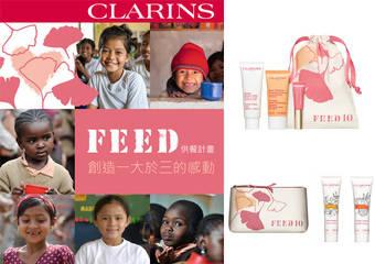 改變世界,就要用愛!就趁現在! 一份愛心 = 10份貧童餐點 = 10個貧童上學的機會