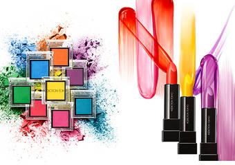 奧可玹 2020年1月3日上市 春妝新品