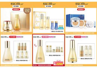 【su:m37甦秘】今年最後的大採購!momo雙12購物節來啦!韓國神仙水「肌秘露藝術聯名加量版」、「明星商品經典體驗款」獨家銷售!