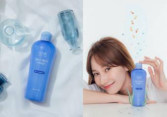 「微分子玻尿酸保濕修護精華水」全新上市 採用微分子精準高滲透科技,保濕修護1瓶完成!