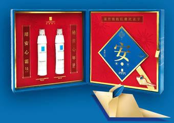 為2020的肌膚開運!今年開春一定要擁有! 理膚寶水台灣限定版「安心禮盒」!