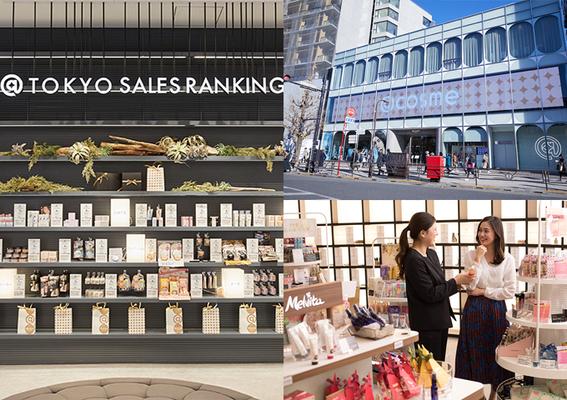 美妝控赴日行程再+1!東京最強美妝店「@cosme TOKYO」1月盛大開幕~集結超過200個品牌,清單上的美妝一次買好買滿!