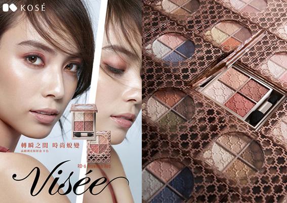 「晶緞璃花眼影盒」經典重生,打造大人感水靈雙眸 春季新品上市