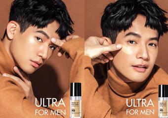 2020全新推出男性彩妝系: 簡單與減法 男性極致妝容 源於自然俐落