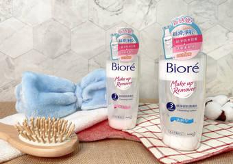 獨特三層質地卸粧水!超強卸淨力+卸後絲滑膚觸,顛覆你對卸粧水的想像!