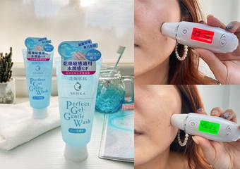 乾敏肌有「它」洗臉從此好幸福,溫和清潔,保濕又超給力!