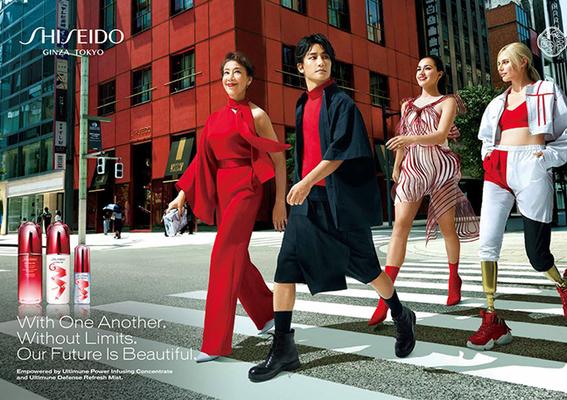 年輕不設限的紅色美力能量 美,從東京銀座開始 紅妍肌活露N x 紅妍肌活能量噴霧 銀座限定版 2020.6.1正式上市