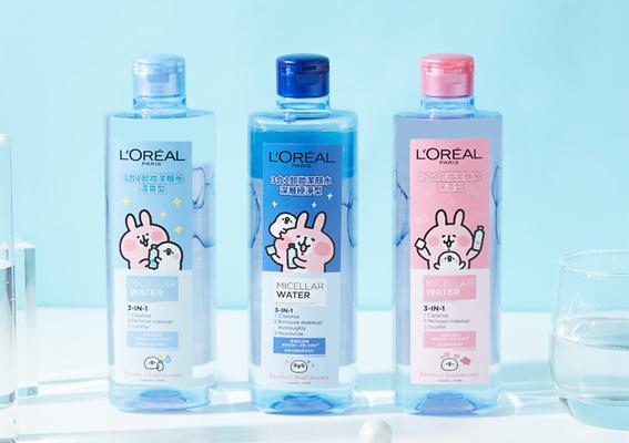熱銷全球卸妝潔顏水 卡娜赫拉的小動物聯名限定款超萌登場