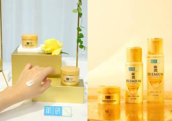 史上最強7重玻尿酸保濕處方 全新肌研極潤金緻 日本同步新發売!