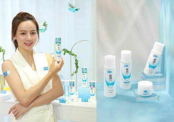 新!肌研極潤保濕化粧水 全球熱売1億瓶 由內而外散發水潤光!