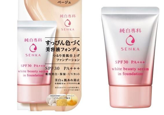日本美妝論壇口碑讚爆 日妞超愛的懶惰粉底  底妝+保養+防曬 一瓶搞定