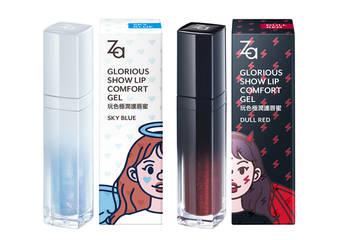 「玩色極潤護唇蜜」一抹水潤超Juicy! 修護雙唇 保濕不黏膩 2020. 11月 限定上市