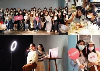 現場直擊!2020 首場 UrCosme (@cosme TAIWAN) 「網友交流會」當天精彩回顧