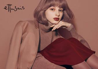今年秋冬來點簡約時髦的法式妝容吧!「遇見全新的妳」MEET THE NEW YOU