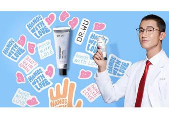 公益計畫-WU CARE 完美達標  金鐘影帝現身送暖 玻尿酸護手霜所得100%捐贈*  暖心再加碼!DR.WU回饋愛心粉絲美肌購物金