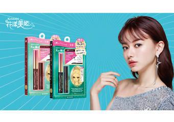 日本全眼妝專家KISSME 花漾美姬「完美放電限定組」 量身打造自然偽素睫vs.放電捲翹