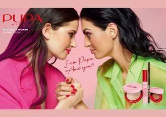 2021最美合擊!義大利PUPA春夏限定「粉紅新女力」系列 自信美感粉給力 為新時代女性喝采