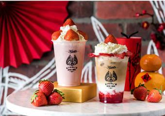 KIEHL'S COFFEE HOUSE澎湃草莓賀新春  期間限定新品為農曆新年增添莓好滋味!