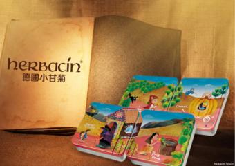 灰姑娘、小紅帽、糖果屋和青蛙王子 濃縮夢想的保養手冊 小甘菊童話系列紀念禮盒