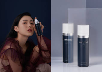 韓系NO.1專業彩妝PONY EFFECT 「絕對持久定妝噴霧」新上市