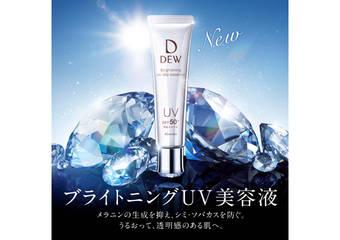 DEW 「淨潤白UV防護美容液」玻尿酸打底的防曬乳    防曬界的白富美