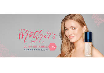 FansFassiii歌劇魅影美妝複合店推出2021母親節寵粉組合 超濾鏡10K底妝新品上市、極度控油「七秒粉餅底妝組」買一送6