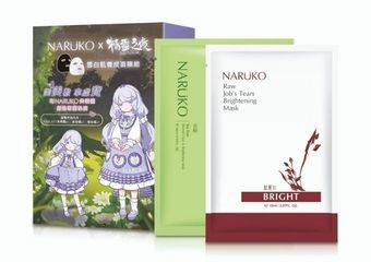 #精靈與美貌一起養成 NARUKO召喚手遊魔力 打造雪白精靈肌 居家防疫,邊玩邊保養